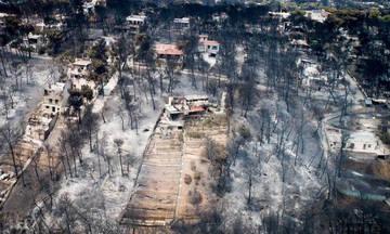 Στους 85 οι νεκροί από την πυρκαγιά – Ένας αγνοούμενος