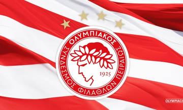ΠΑΕ Ολυμπιακός: «Συνεχίζουμε να στηρίζουμε τους συνανθρώπους μας»