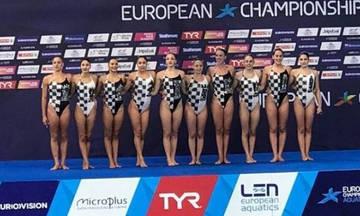Ευρωπαϊκό Πρωτάθλημα κολύμβησης: Πέμπτη η Ελλάδα στο τεχνικό πρόγραμμα του ομαδικού