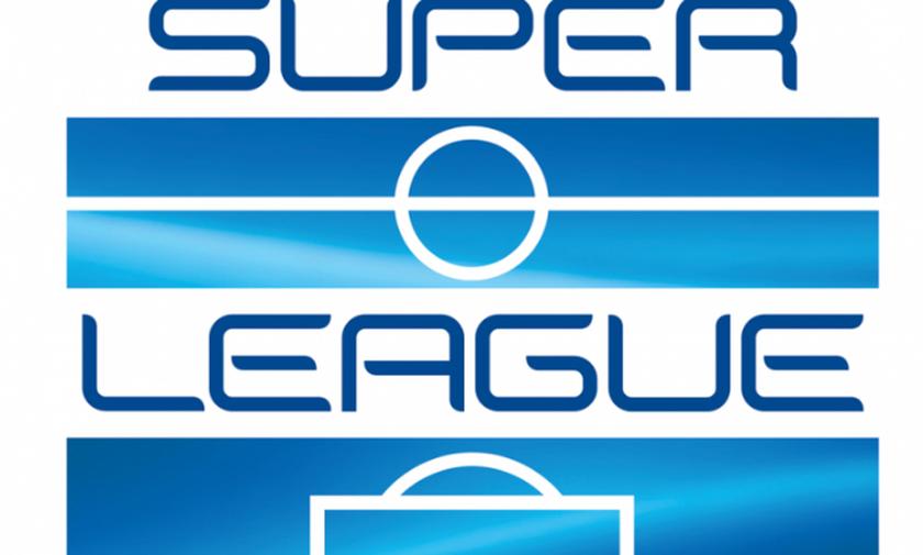 Super League: Σέντρα στις 25 Αυγούστου