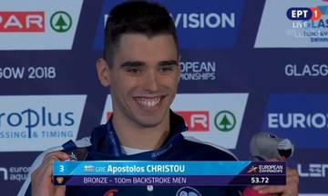 Ευρωπαϊκό Πρωτάθλημα Κολύμβησης: Στον τρίτο του τελικό στη Γλασκόβη ο Χρήστου