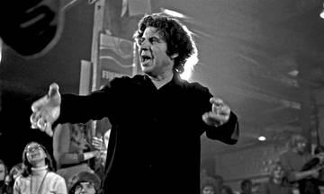 Η Λαϊκή Ορχήστρα Μίκης Θεοδωράκης για μια συναυλία στην Κέρκυρα