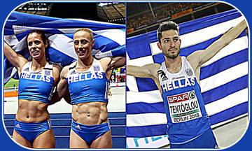 Ευρωπαϊκό Πρωτάθλημα Στίβου: Τέταρτη η Ελλάδα στα μετάλλια!