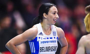Μπελιμπασάκη: Έτρεξε ανώμαλο δρόμο, πήρε μετάλλιο στα 400μ.!