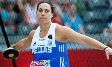 Ευρωπαϊκό Πρωτάθλημα Στίβου 2018: Στη 10η θέση η Αναγνωστοπούλου στη δισκοβολία