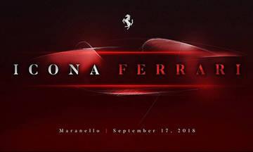 Νέα Ferrari στις 17 Σεπτεμβρίου