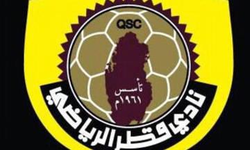 Παρουσιάζεται στο Κατάρ ο Ετό