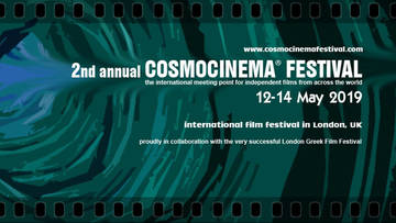 2o ετήσιο Cosmocinema Festival: Πρόσκληση συμμετοχής