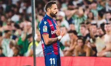 La Liga: Πρεμιέρα με γκολ - ποίημα η Λεβάντε, ρίχνεται στη μάχη η Μπαρτσελόνα