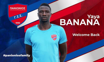 Επίσημο: Επέστρεψε στον Πανιώνιο ο Μπανανά