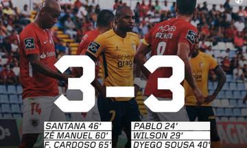 Μοιράστηκαν τους βαθμούς Σάντα Κλάρα και Μπράγκα, νίκη στο 90' για Πόρτο