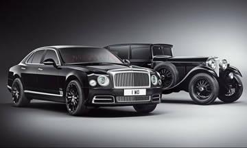 Η πιο πολυτελής Bentley σε μόλις 100 αντίτυπα