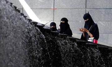 Σαουδική Αραβία: Τη θανατική ποινή για πέντε ακτιβιστές ανθρωπίνων δικαιωμάτων εισηγήθηκε εισαγγελέα