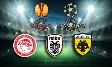 Champions League/ Europa League: Τα έσοδα για Ολυμπιακό, ΠΑΟΚ και ΑΕΚ