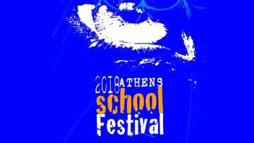 Το 10ο Athens School Festival κορυφώνεται στην Τεχνόπολη δήμου Αθηναίων!