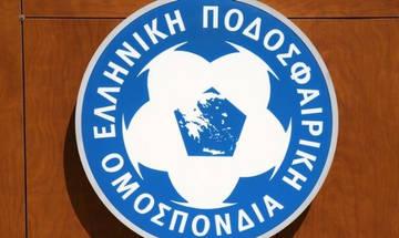 Η ΕΕΑ εισηγείται πρωτάθλημα 12 ομάδων από τη σεζόν 2019-20
