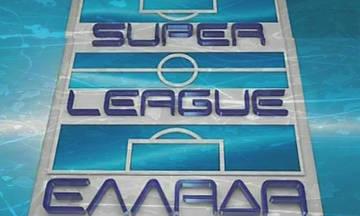 Super League: Το πρόγραμμα της πρώτης αγωνιστικής και οι τηλεοπτικές μεταδόσεις