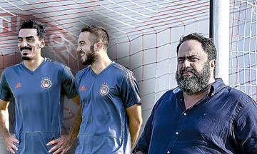 Ολυμπιακός: Ο Μαρινάκης, ο Λάζαρος και ο Φορτούνης
