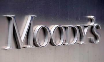 «Σφαλιάρα» Moody's στην Τουρκία: Υποβάθμισε 20 ιδρύματα