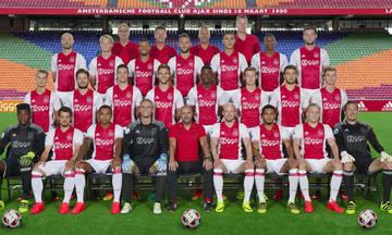 Aντίπαλοι ΑΕΚ στο Champions League: Αυτός είναι ο Άγιαξ