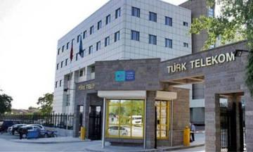 «Κραχ»- Χρεοκόπησε ο γίγαντας της τηλεφωνίας Turk Telekom