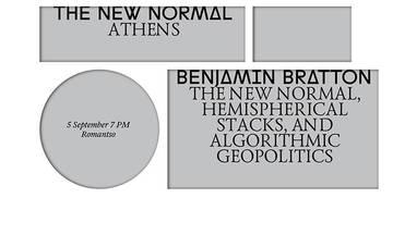 The New Normal: Ομιλία του Benjamin H. Bratton στο Ρομάντσο