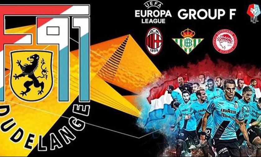 Αντίπαλοι Ολυμπιακού στο Europa League: Ντουντελάνζ, πρωτάρα ανάμεσα στα... θηρία!