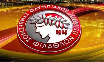 Το πρόγραμμα του Ολυμπιακού στους ομίλους του Europa League