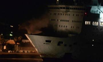 Η μάχη με τις φλόγες στα γκαράζ του «Ελ. Βενιζέλος» (vid)