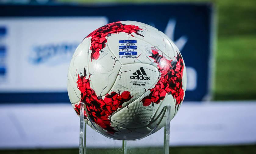 Super League: Αποτελέσματα και βαθμολογία (2η Αγωνιστική)