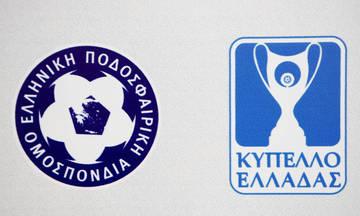 Κύπελλο Ελλάδας: Οι δύο αγώνες της Κυριακής (2/9)