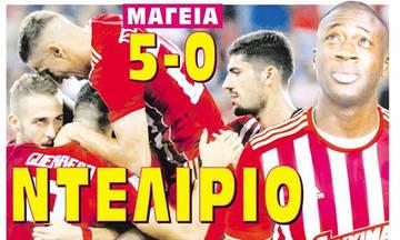 ΜΑΓΕΙΑ ΚΑΙ 5-0! ΝΤΕΛΙΡΙΟ!