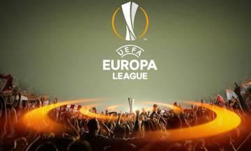 Αυτή είναι η νέα μπάλα του Europa League (pic)