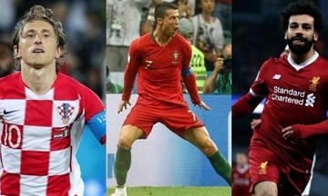 Μόντριτς, Σαλάχ και Ρονάλντο οι «εκλεκτοί» της FIFA για τον κορυφαίο