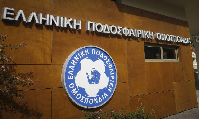 ΕΠΟ: Στο... τραπέζι Διαιτητικό, προκήρυξη και αλλαγές στη Γ' Εθνική