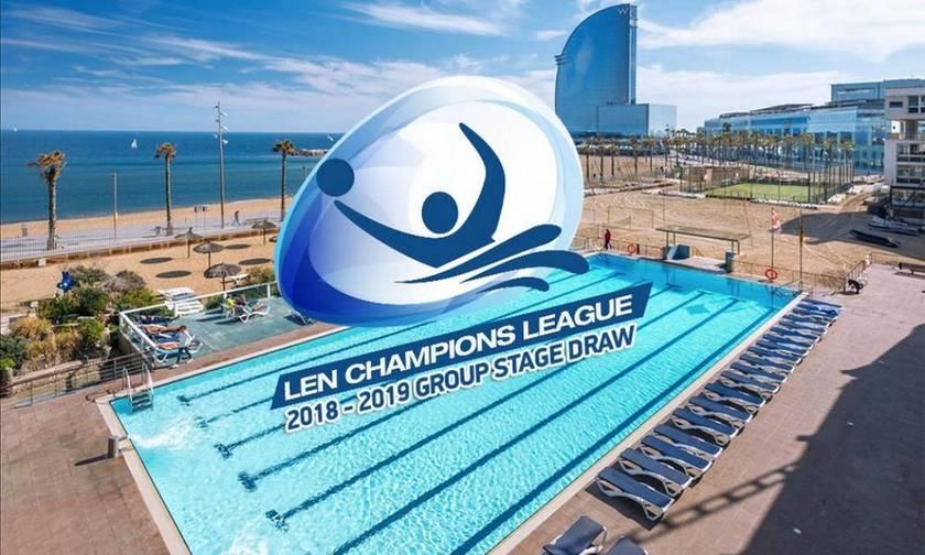 Την Τετάρτη κληρώνει για Ολυμπιακό στο LEN Champions League
