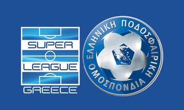 Σήμερα (5/9) η εκδίκαση της προσφυγής της Super League κατά της ΕΠΟ
