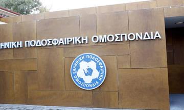 Την άλλη εβδομάδα η απόφαση του Διαιτητικού για την προσφυγή της Λίγκας κατά της ΕΠΟ