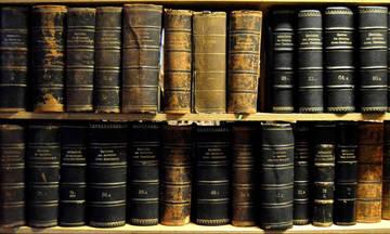 Θέλεις να μάθεις για το μέλλον σου; Διάβασε λογοτεχνία.