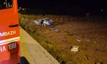 Κοζάνη: Τρεις νεαροί νεκροί σε τροχαίο, σε κρίσιμη κατάσταση μία κοπέλα