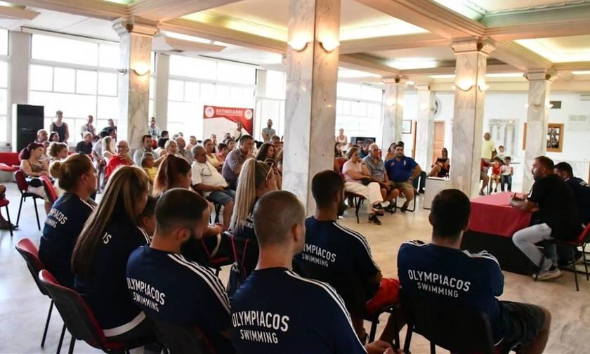 Συνάντηση, παρουσίαση και πλάνο των τμημάτων κολύμβησης του Ολυμπιακού