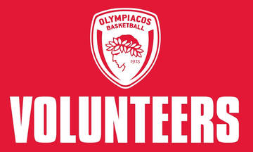 Πως να δηλώσετε συμμετοχή στο πρόγραμμα Εθελοντισμού της ΚΑΕ Ολυμπιακός