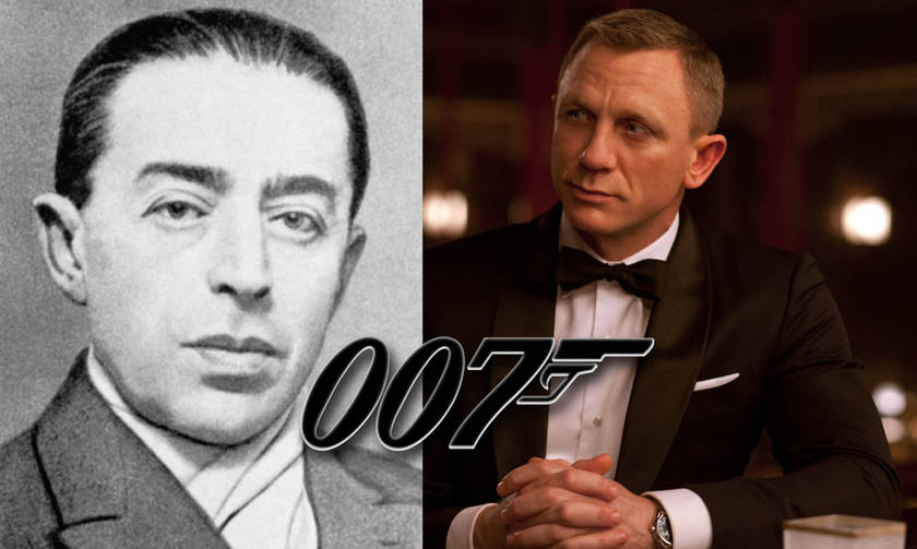 Αυτός είναι ο πραγματικός 007
