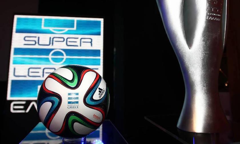 Super League: Οι όροι για τις μετακινήσεις των οπαδών