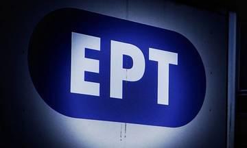 Ο ΕΣΑΚΕ πάει ΕΡΤ, η Foοtball League πάει ΕΡΤ και το νέο αθλητικό κανάλι έρχεται