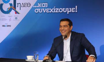 LIVE streaming: H συνέντευξη Tύπου του Αλέξη Τσίπρα στη ΔΕΘ