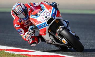Moto GP: Θριαμβευτής ο Ντοβιτσιόζο