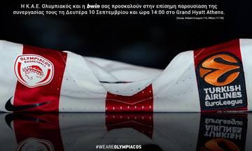 Παρουσιάζεται η νέα φανέλα του Ολυμπιακού