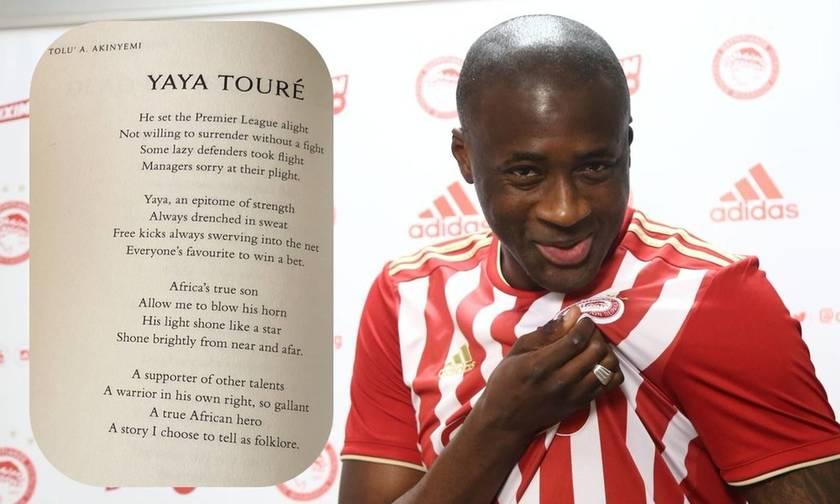 Ένα ποίημα για τον Γιάγια: «Πραγματικός γιος της Αφρικής»