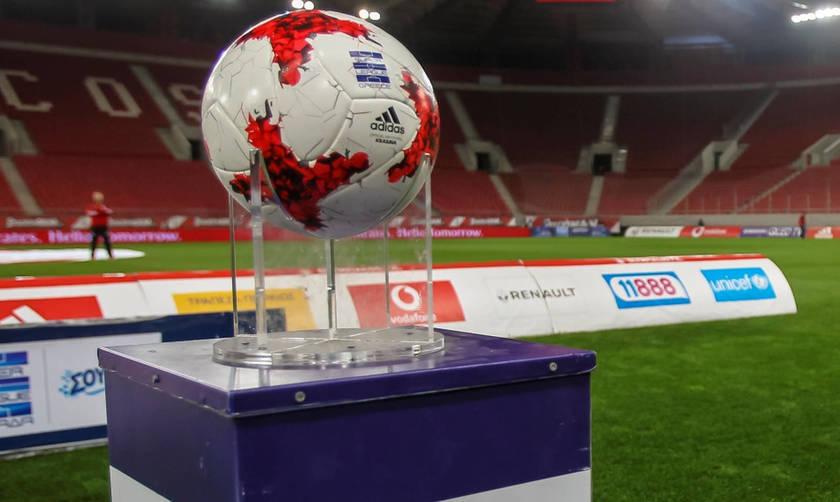 Superleague: Αλλαγές στο πρόγραμμα της 3ης αγωνιστικής